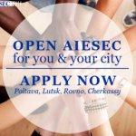 До кольору – до вибору можливостей від AIESEC: Exchange, Host Family, In your city