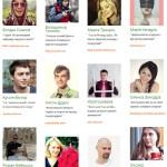 Записи виступів з онлайн форуму iTravel