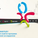 Шукаємо менеджера освітнього онлайн проекту UniStudy.org.ua.  Класна віддалена робота з частковою зайнятістю і вільним графіком
