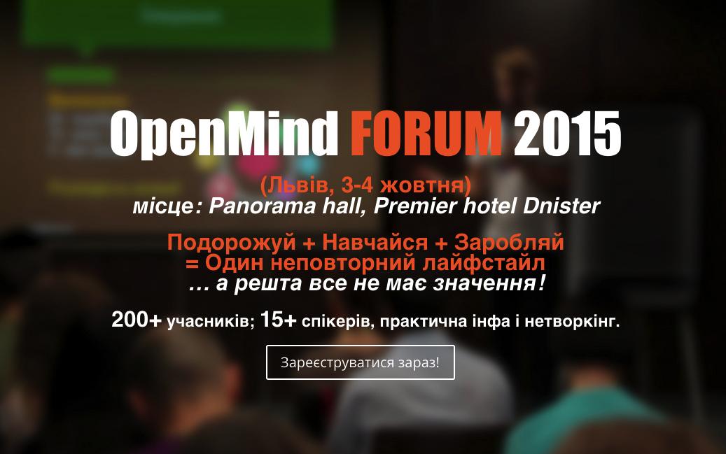 forum-pic