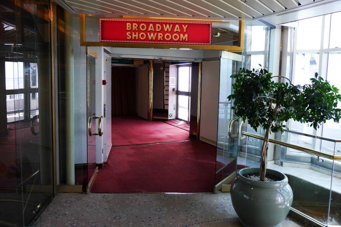 7-Бродвей1