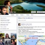 Що робити, коли у вас 5000 друзів у Facebook? Ось конструктивне рішення для авторів популярних профілів – конвертація в публічну сторінку.