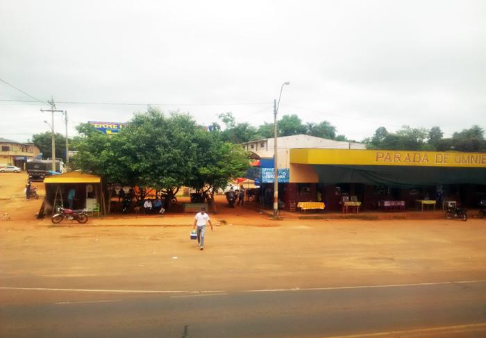 9-Парагвай-село1