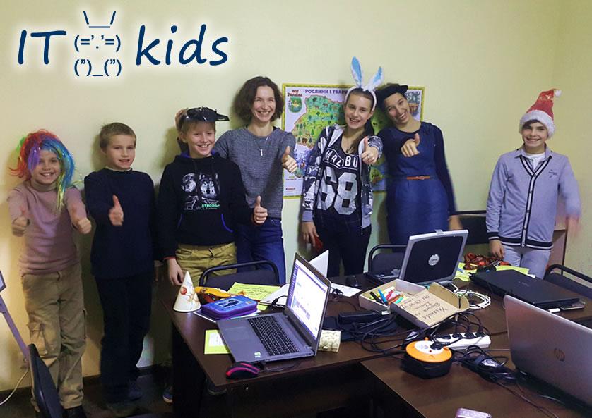 it-kids-OK