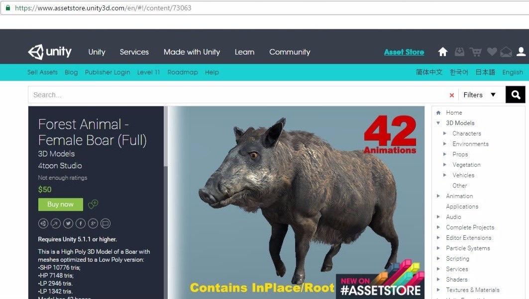 Сток 3D моделей assetstore.unity3d.com