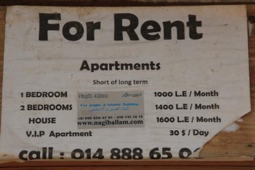 Дахаб ціни на житло