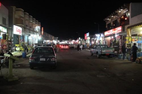 Дахаб вулиця