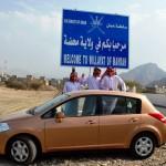 Як потрапити в Оман без візи :-)