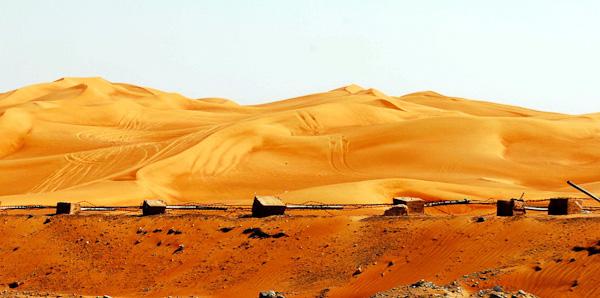 Піщані дюни