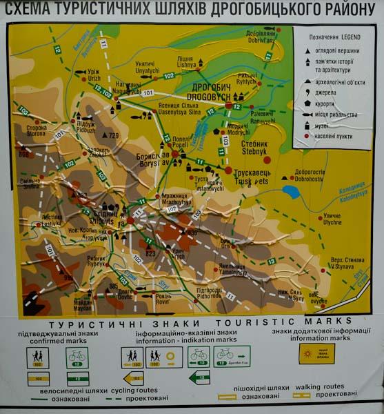 Туристична схема Дрогобицького району