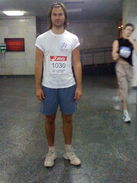 марафон 1030
