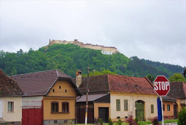 Замок, Рашнов