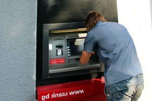 Банкомат в Дімово, Болгарія