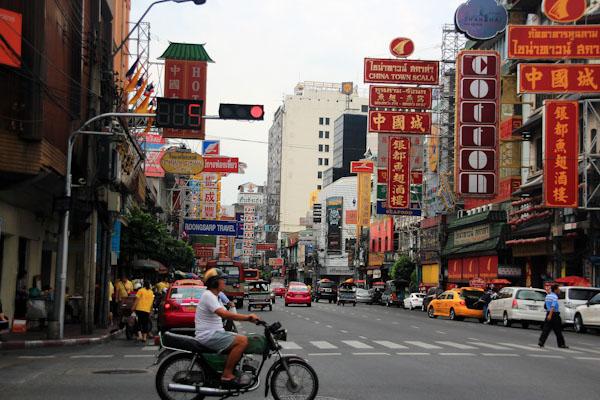 10 - Бангкок, Китайський квартал