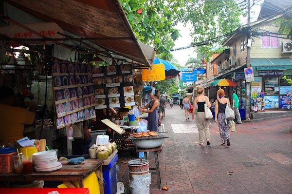 3 - Бангкок, Рамбутрі