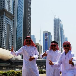 Відмивання мільйонів у Дубаї