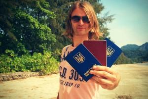 Три паспорти