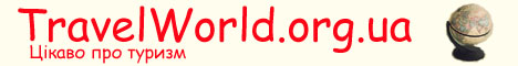 travelworld.org.ua