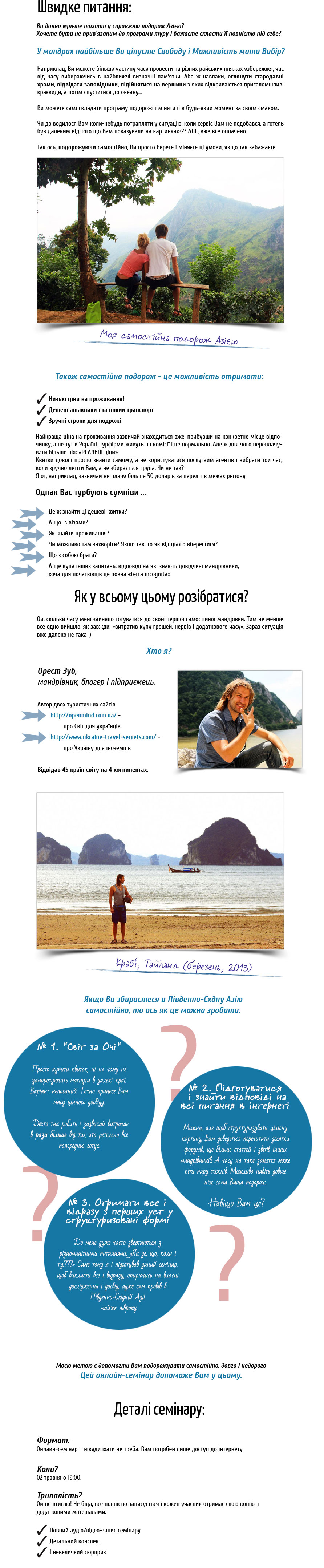 SalesPage_template_06