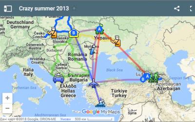 Шалене літо 2013 або Наполеонівські тревел-плани на наступних два місяці