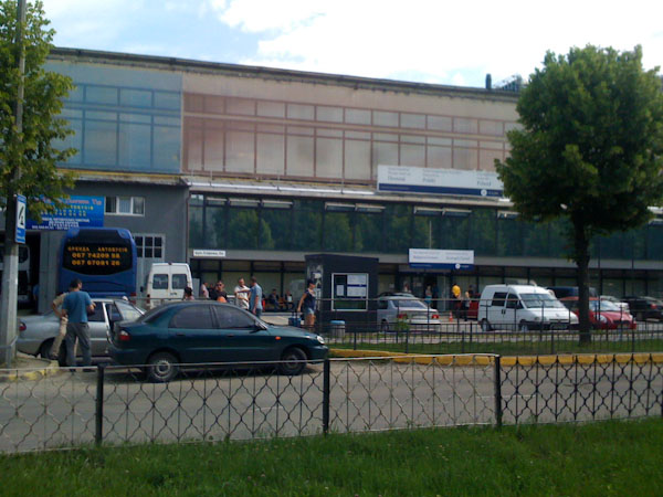 Візовий центр Львів