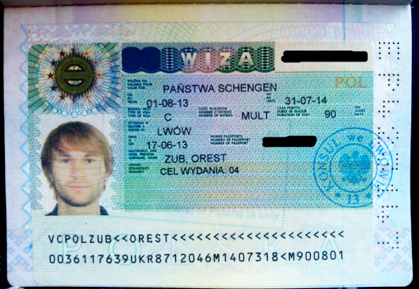 шенгенська-віза3