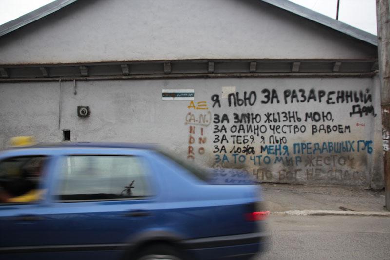 Тбілісі-Грузія9