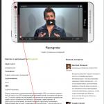 OM TV #27 – Сергій Караванець, CEO recognote.com