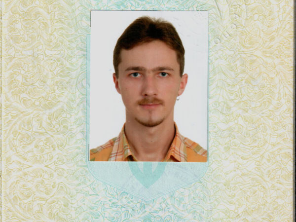документи паспорт