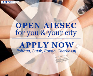 AIESEC in your town