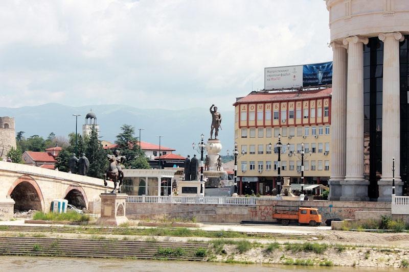 Македонія (123)