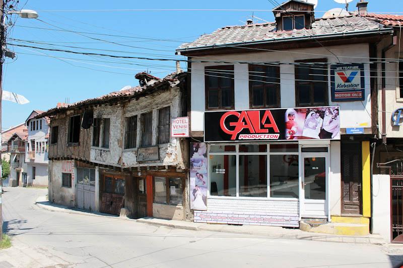 Косово (29)