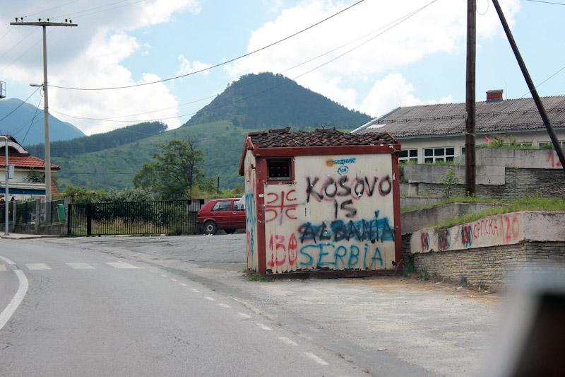 Косово (5)