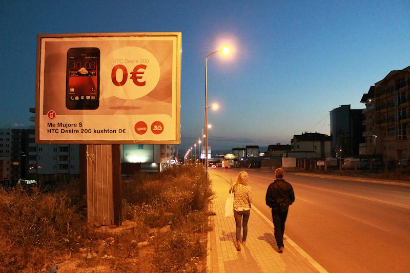 Косово (81)