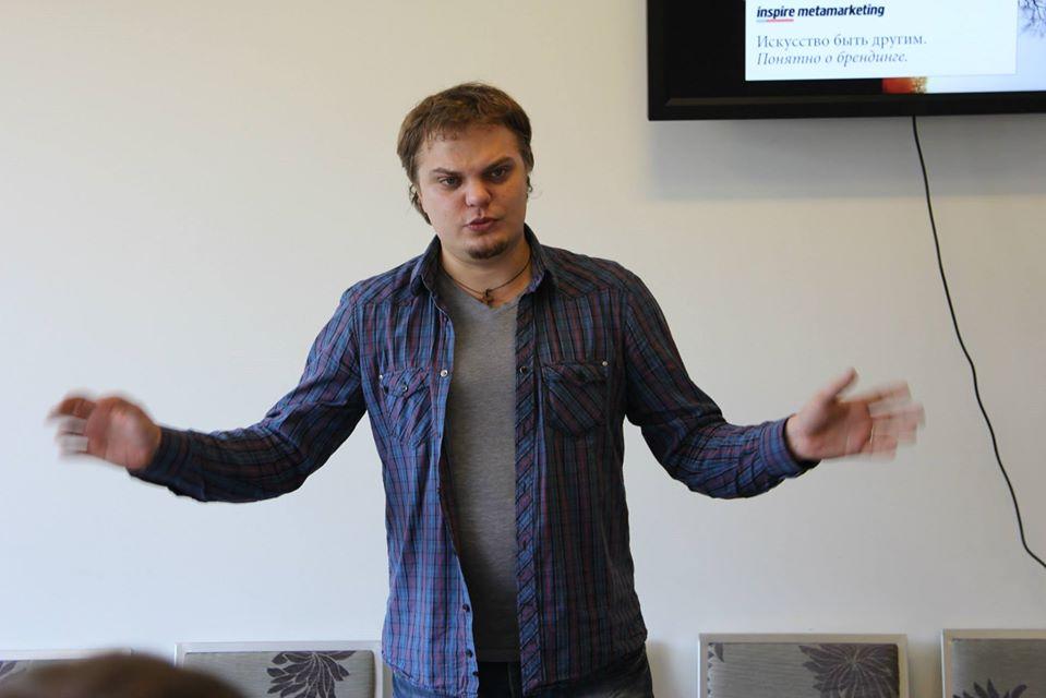 Ярослав Трофімов