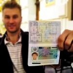 Як майже гарантовано відкрити Шенгенську багаторазову візу тривалістю на 5 років (Оновлено)