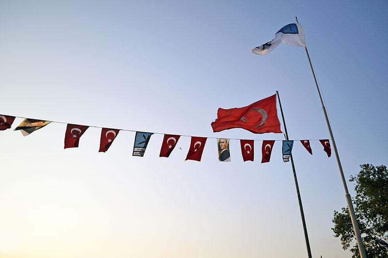 прапор Туреччина