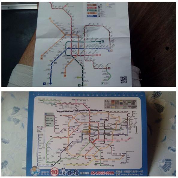 тайпей-метро