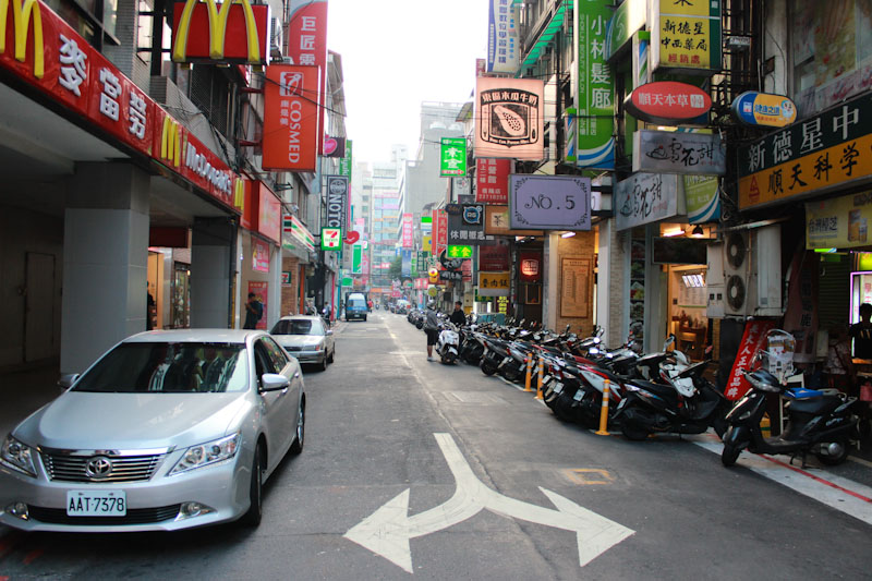 5-сучасний Тайвань