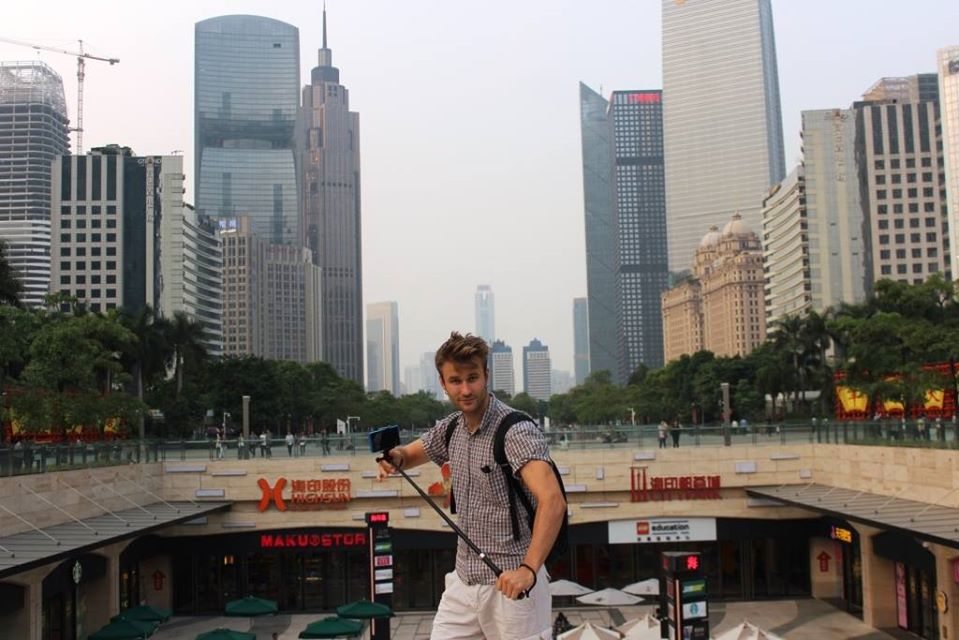 гуанчжоу-китай