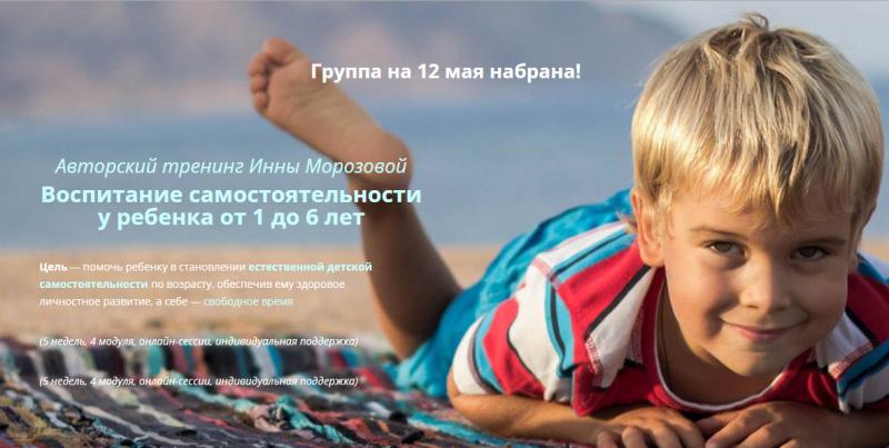 -інни-e1432105441428 copy