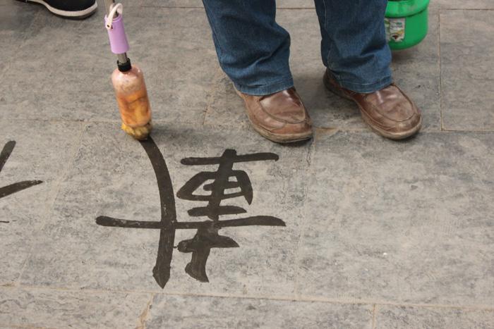 13-Пекін-літній-палац13