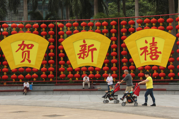 4-Гуанчжоу1