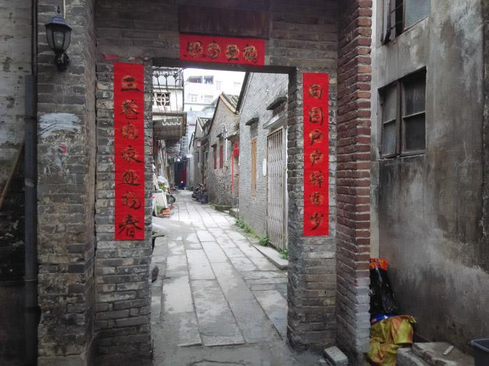 4-Гуанчжоу7