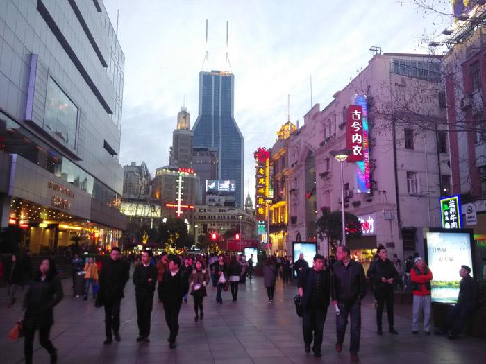 5-Шанхай24