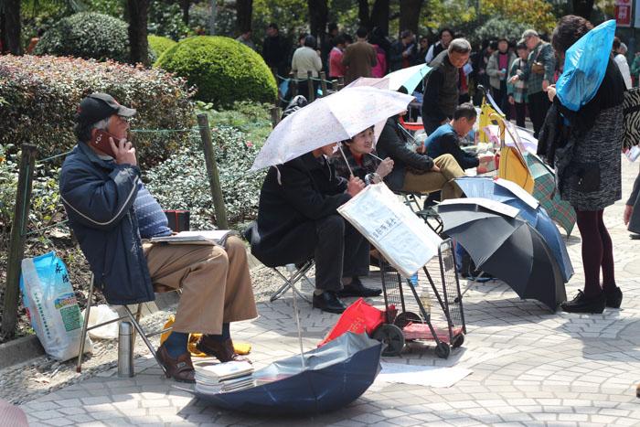 6-Шанхай-парк