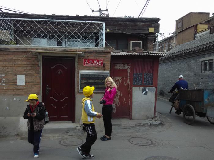 8-Пекін-місто11
