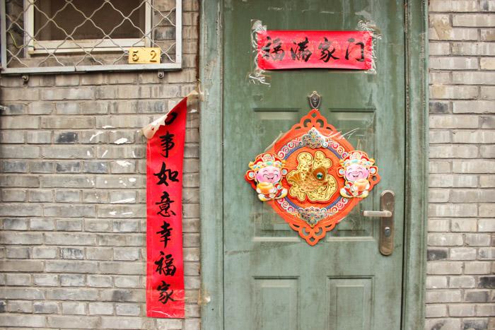 8-Пекін-місто5
