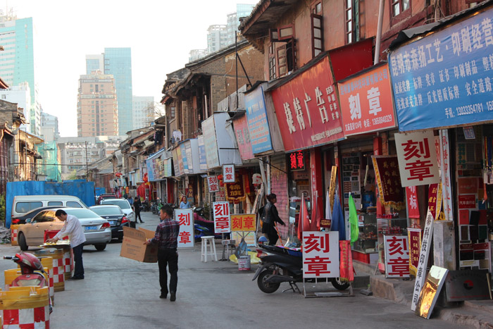 Kunming (38)