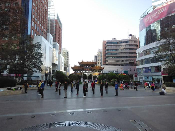 Kunming2